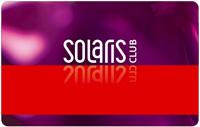 Solarise kliendikaart
